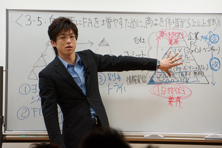 seminar_pic_sozai_12
